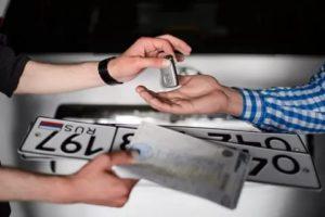 Сколько времени занимет регистрация автомобиля в гаи