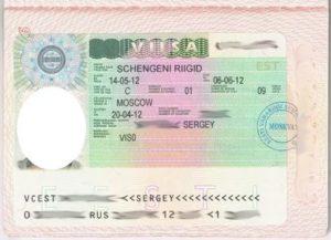 Как оформить эстонскую визу в спб самостоятельно