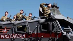 Зарплата росгвардии в 2019 году последние новости в россии
