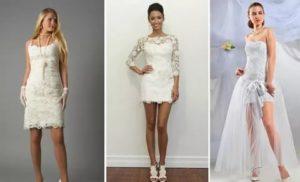 Платье на роспись без свадьбы фото