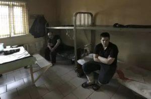 Как узнать в какой тюрьме находится человек