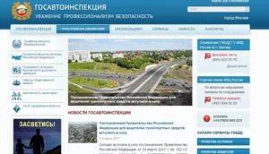 Гибдд телефон для консультации санкт петербург