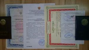 Подтвердить иностранный медицинский диплом в москве