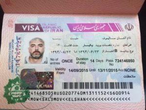 Виза для граждан россии в иран
