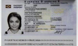 Нужен ли загранпаспорт в молдавию для россиян