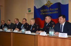 Оргштатные изменения в мвд россии после 5 ноября 2019 года