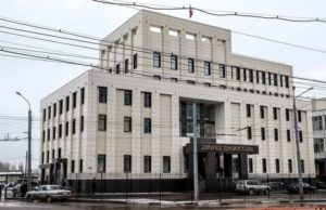 Автозаводский районный суд нижнего новгорода официальный сайт