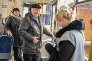 Какую сумму с 1 мая платят пенсионеры в транспорте кемерово
