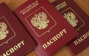 Новый закон для граждан украины как быстро получить гражданство