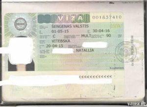 Виза в латвию для белорусов по приглашению цена