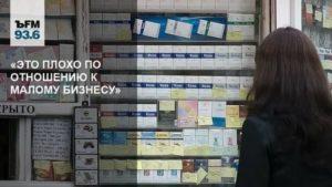 Можно ли вернуть сигареты обратно в магазин купленные по ошибке