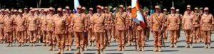 Гудаута войсковая часть 09332