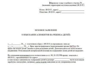 Можно ли подать на алименты находясь в браке в казахстане