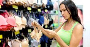 Можно ли поменять бюстгалтер на другой размер если в магазине нет примерочной