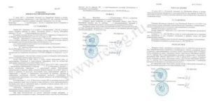 Образец искового заявления в суд о узаконение самовольной перепланировке