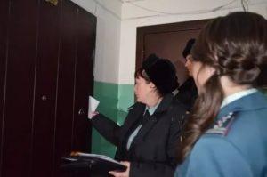 Как узнать арестована ли квартира судебными приставами через интернет