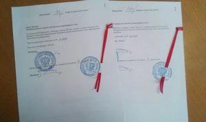 Сколько стоит нотариально заверить копию документа в москв