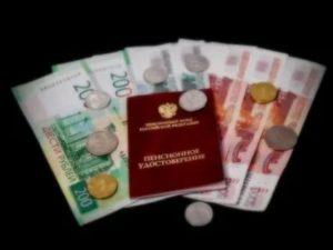 Соцпакет, монетизация льгот в москве