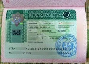 Виза в туркменистан для россиян 2019 сколько стоит