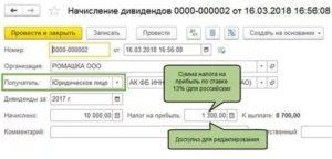 Лимит 100000 рублей по одному договору для ип