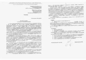 Иск об обязании заключения договора социального найма