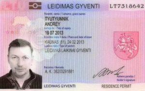 Вид на жительство в литве для белорусов