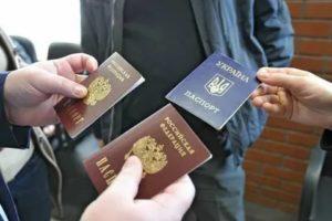Как получить гражданство беженцам с украины в россии