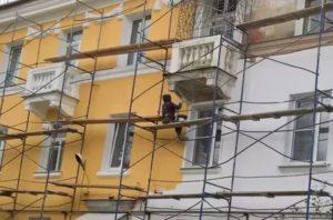 Капремонт новый дом платить или нет