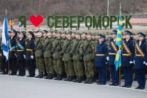 Североморск номер телефона военной части