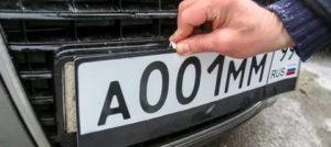 Зарегистрировал машину в другом регионе как поставить номера своего региона