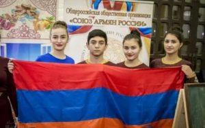Как относятся армяне к русским