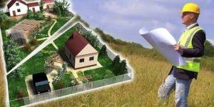 Можно ли подарить часть земельного участка
