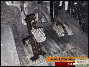 Самодельные механические противоугонные устройства для автомобилей