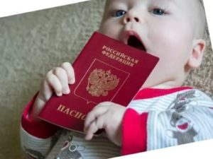 Где получить гражданство рф новорожденному ребенку