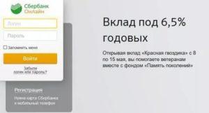 Меняется ли лицевой счет при смене фамилии карты сбербанка