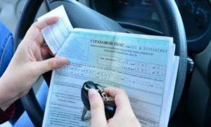 Почему не делают страховку на автомобиль в другом регионе