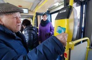 Льготные проездные для студентов в электричках москвы и московской области