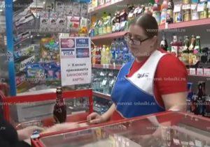 Со скольки продают алкоголь в краснодарском крае в 2019