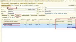 Бухгалтерский учет сборки компьютера из комплектующих