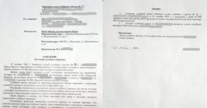 Отмена судебного приказа транспортный налог