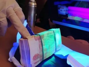 Взятка в размере 500 рублей наказание