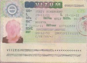 Какие документы нужны для работы в чехии украинцу