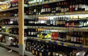 Каким алкоголем можно торговать ип без лицензии