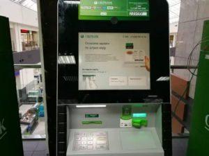 Режим работы сбербанка в воронеже