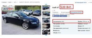 Сколько стоит растаможить машину в армении