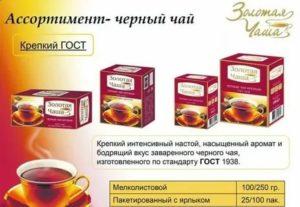 Чай каркаде сроки хранения