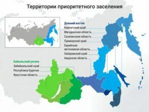 В какой из регионов ленинградской области проще получить программу переселения