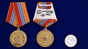 За что дается медаль 25 лет мчс