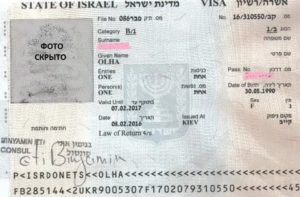 Как поехать в израиль на работу самостоятельно из россии