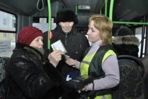 Особенности проезда с автобусах пенсионеров москвы